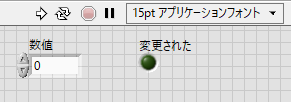detect-change-frontpanel.png