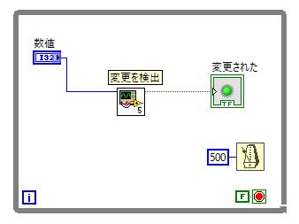 detect-change3.png