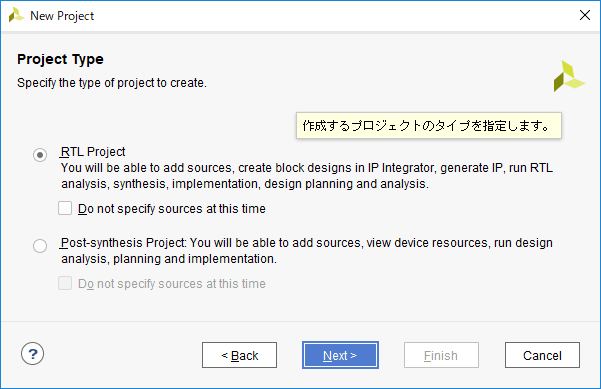 project-type.png