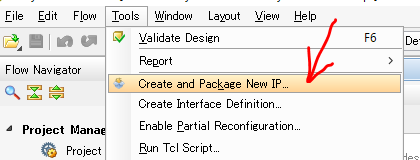 create_and_package_new_ip.png