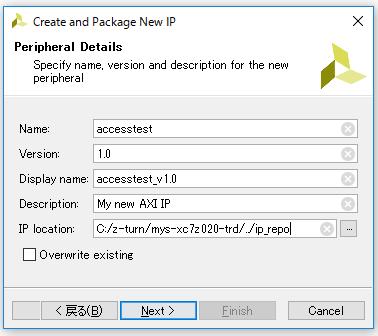 newip-peripheral-details.png