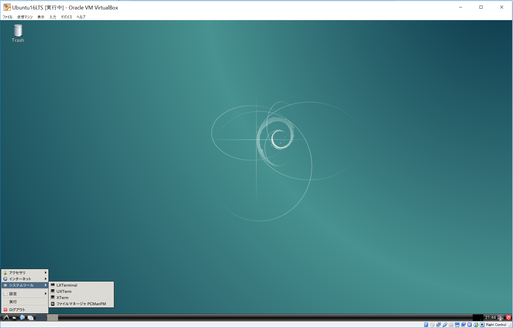 lxdm-screen.png