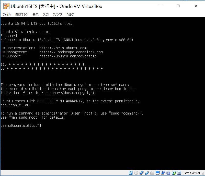 ubuntu16lts-as-installed.png