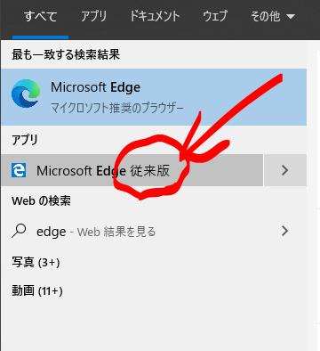 legacy-edge.png
