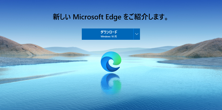 new-edge.png