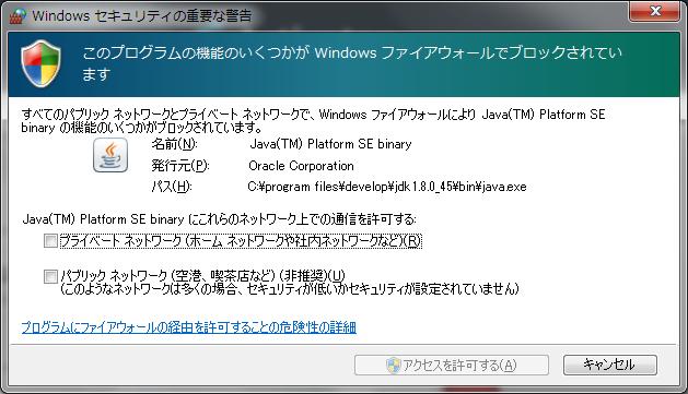 windows-security-warning.png