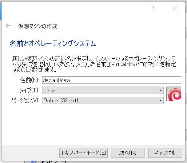 virtualbox-new.png
