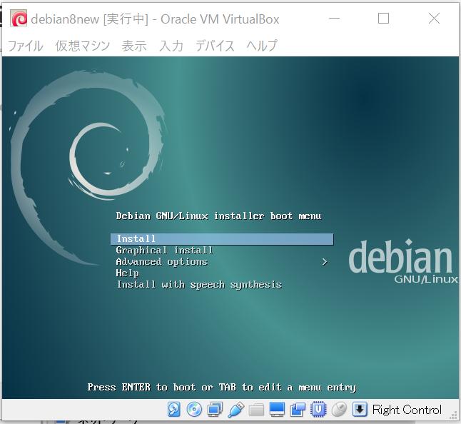 virtualbox-run.png