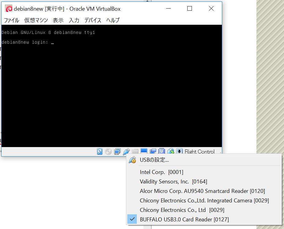 virtualbox-usb-cardreader.png