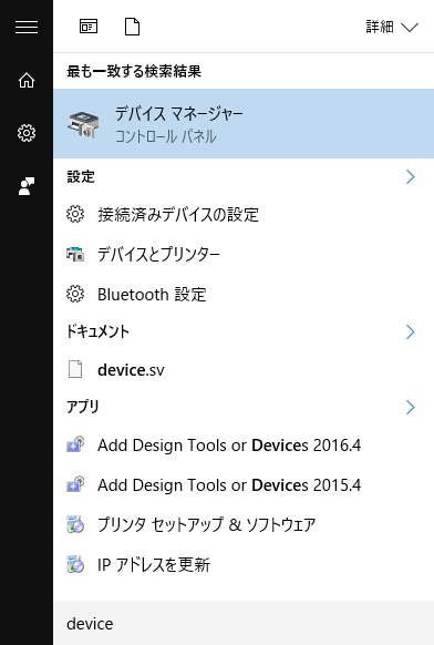 find-device-manager.png