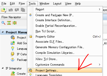 tools-project-settings.png