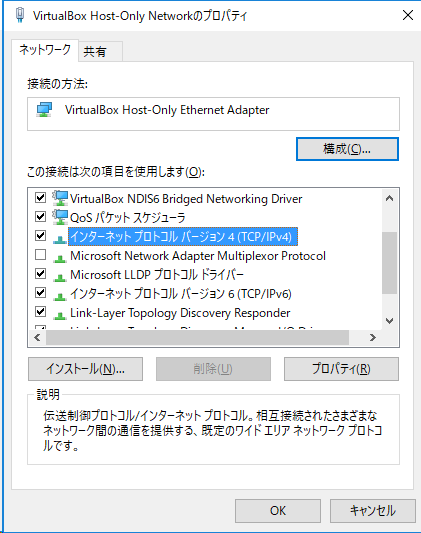 network-ipv4.png