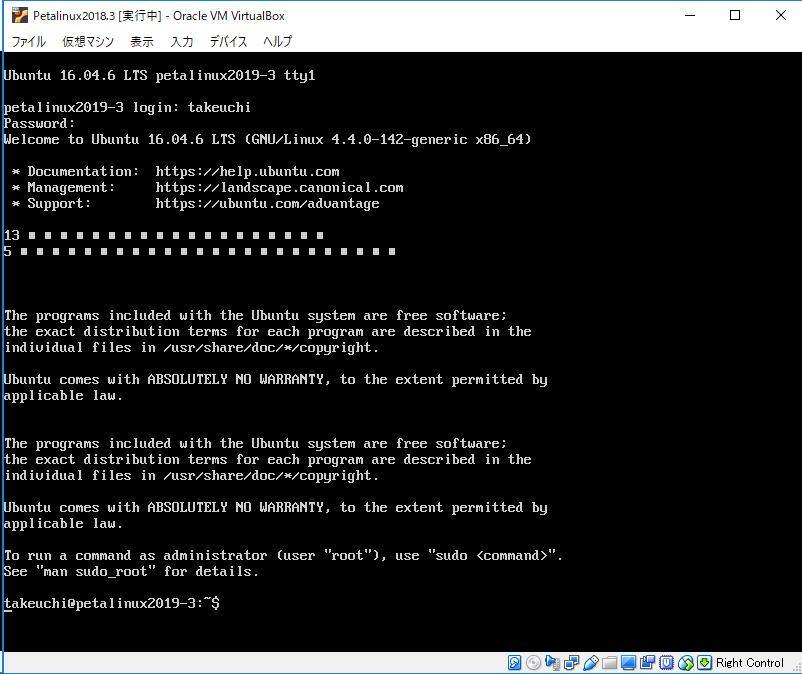 ubuntu-boot.png