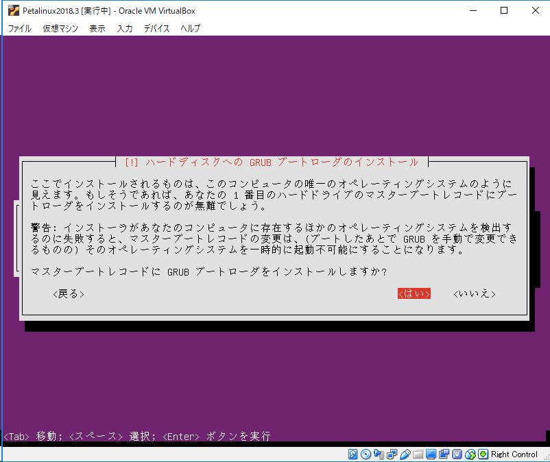 ubuntu-install-grub.png