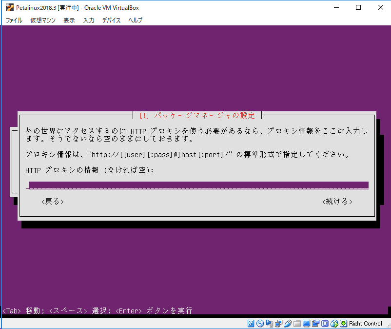 ubuntu-install-noproxy.png