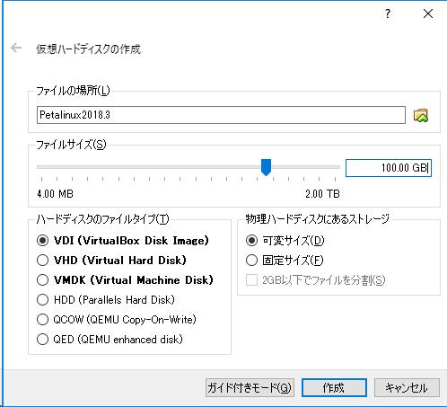 virtualdisk.png