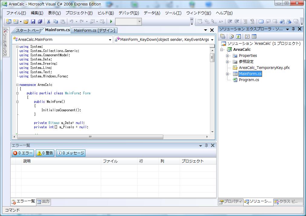 VisualC#.png