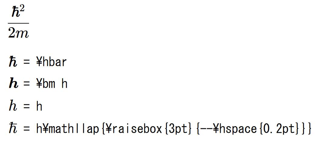 katex-hbar.png